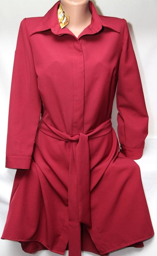 Рубашка- туника женская оптом 37962150 0772