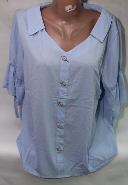 Рубашки женские оптом 56140782 A903-3