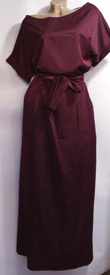 Платье женские оптом 69140735 4-113