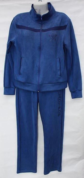 Спортивные костюмы женские оптом 60289154 1668-2