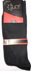 Носок Z & N 829 - Z&N 1