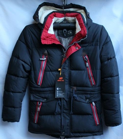 Куртки подростковые HSWD  оптом 01875239 H 17-1-3