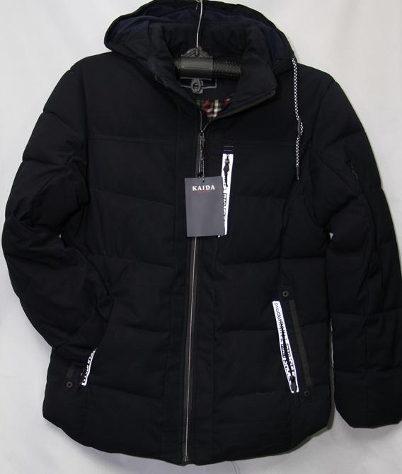 Куртка KAIDA мужская зимняя оптом 69807214 К-35-37