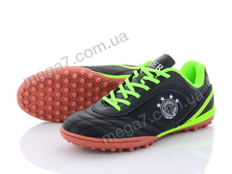 Футбольная обувь, Veer-Demax оптом B1927-1S