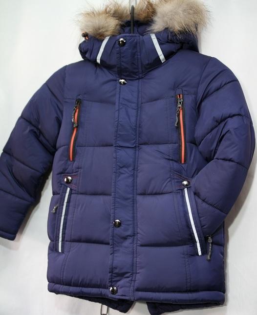 Куртки детские оптом 1409833 5246-70