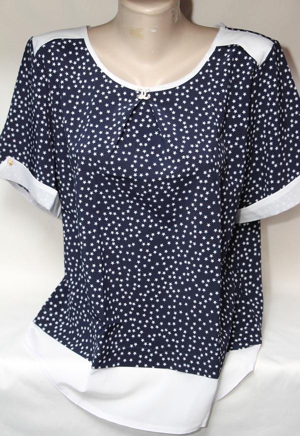 Блуза женская батал оптом   11054904 9578-139