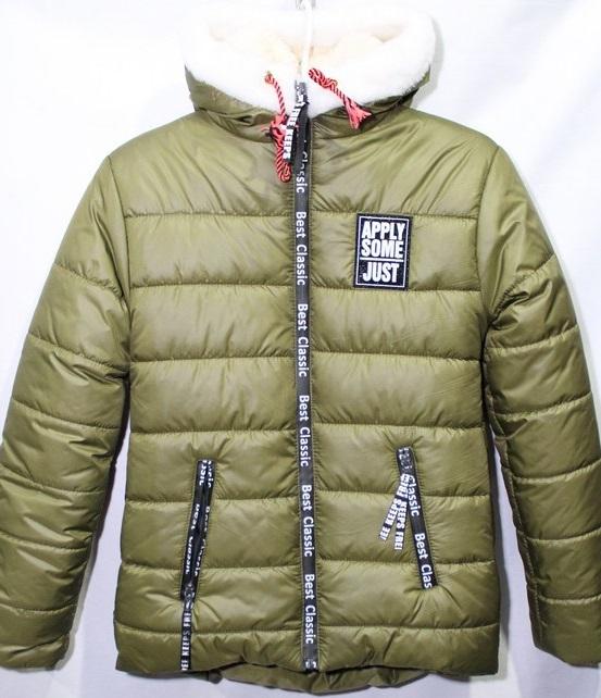 Куртки детские Турция оптом 12306798 7517-1