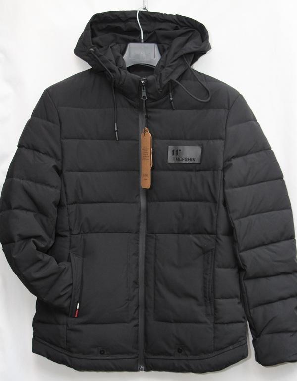 Куртки мужские зимние оптом 24035198 1765-1