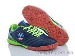 Футбольная обувь, Veer-Demax оптом A8009-3Z