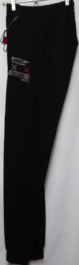 Спортивные штаны мужские оптом 10764923 84279-2