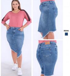 Юбки джинсовые женские БАТАЛ оптом 61893705 09-35