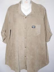 Рубашки женские СHARM БАТАЛ оптом 01865243 16-49