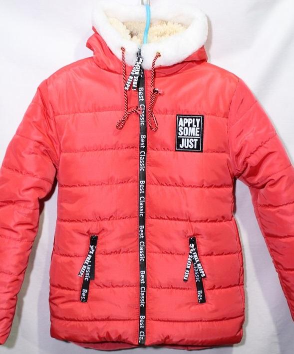 Куртки детские Турция оптом 63012958 7517-6
