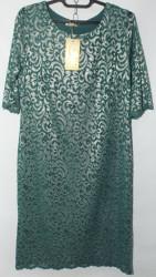 Платья женские оптом Батал 95082761 769-2