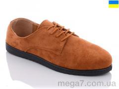 Туфли, Dual оптом YS7268-7