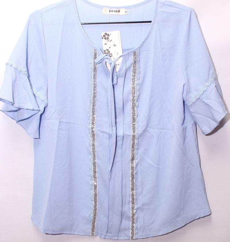 Блузки женские Yesen Китай оптом 53068927 А901-16