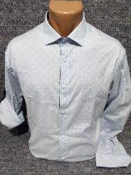 Рубашки мужские PLENTI оптом 18920537    04-37