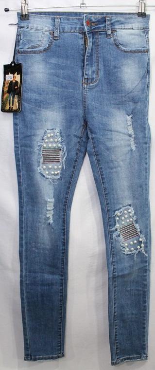 Джинсы женские New Jeans оптом 98324675 8327