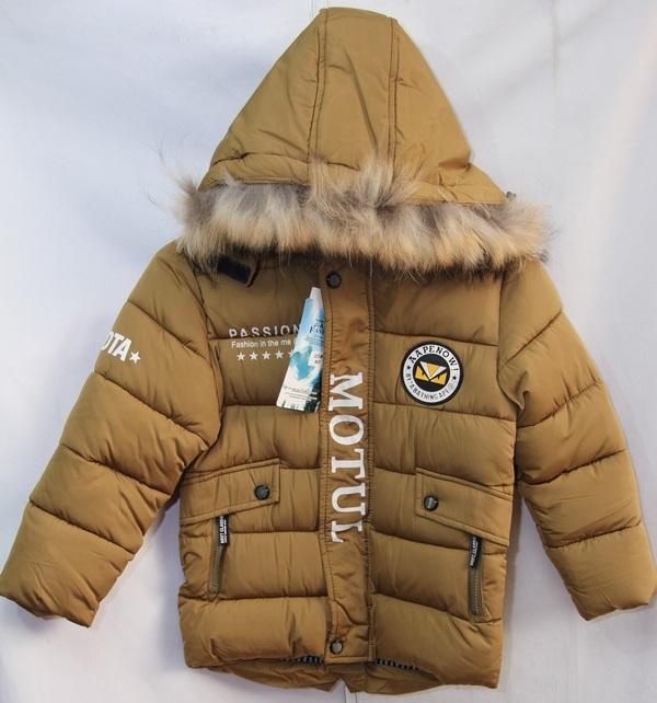 Куртки детские зимние оптом 20091076 05-2