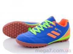 Футбольная обувь, Veer-Demax 2 оптом B1924-10S