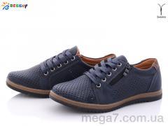 Туфли, Bessky-Kellaifeng оптом B905-2C