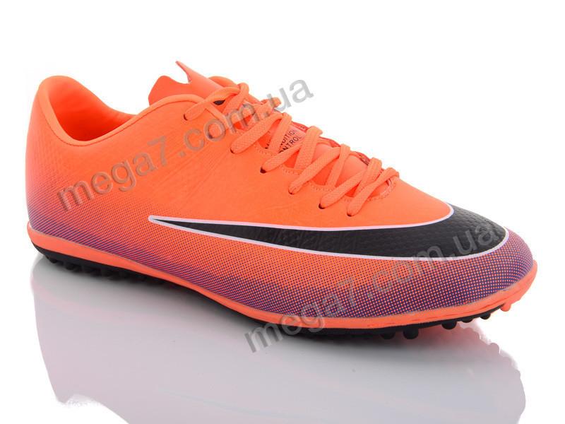 Футбольная обувь, Enigma оптом 1625-4 orange
