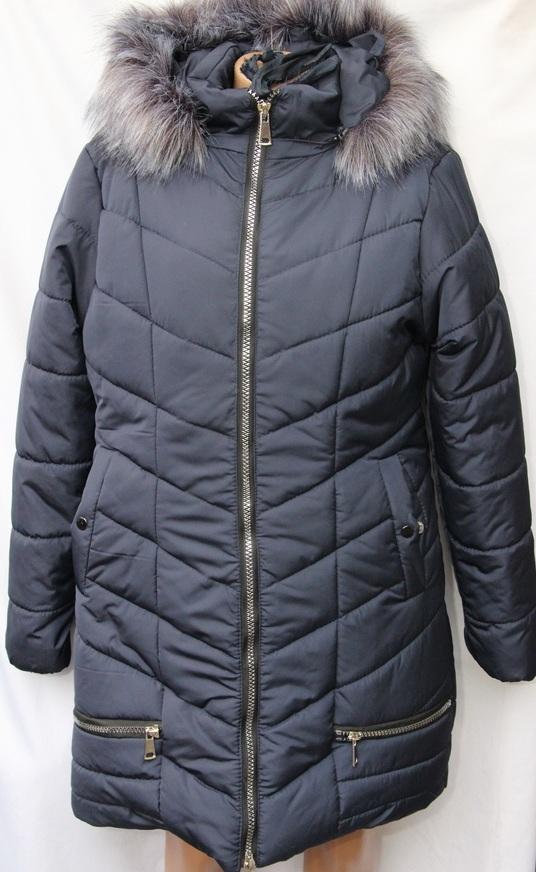 Куртки женские оптом 91752864 3145-261