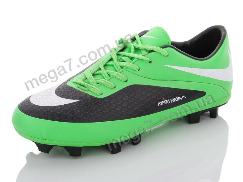 Футбольная обувь, Enigma оптом 1029-1-11