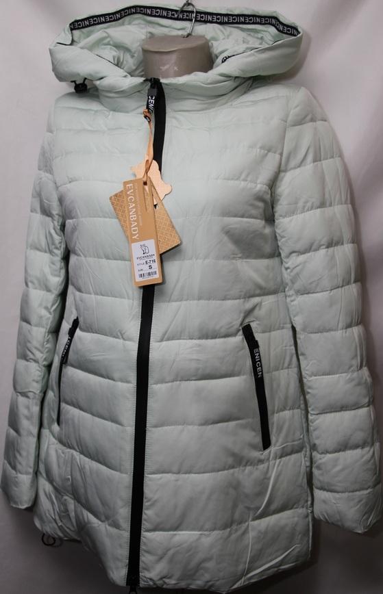 Пальто женское EVCANBADY оптом 24987603 716-1