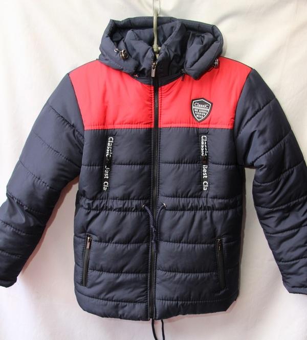 Куртки детские  оптом 64059831 1099