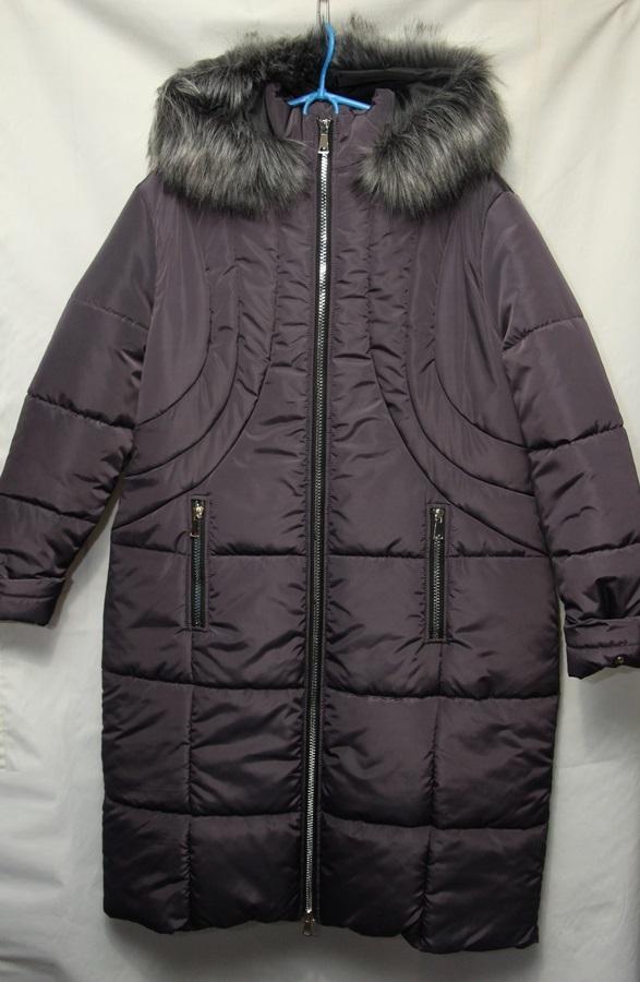 Куртки женские оптом 57109462 7500-2