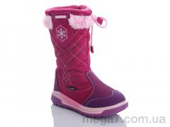 Термо обувь, BG оптом R20-219