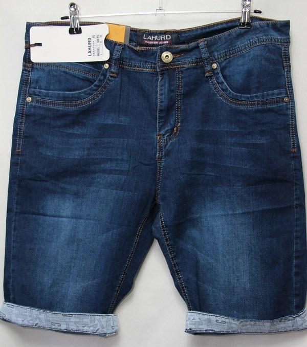 Шорты джинсовые мужские батал оптом 49127356 6015