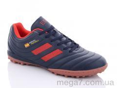 Футбольная обувь, Veer-Demax 2 оптом A1934-5S