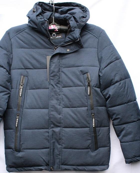 Куртки мужские зимние Meng Fei оптом 69480572 J02-240