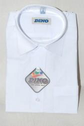 Рубашки детские оптом 52683497 001-2