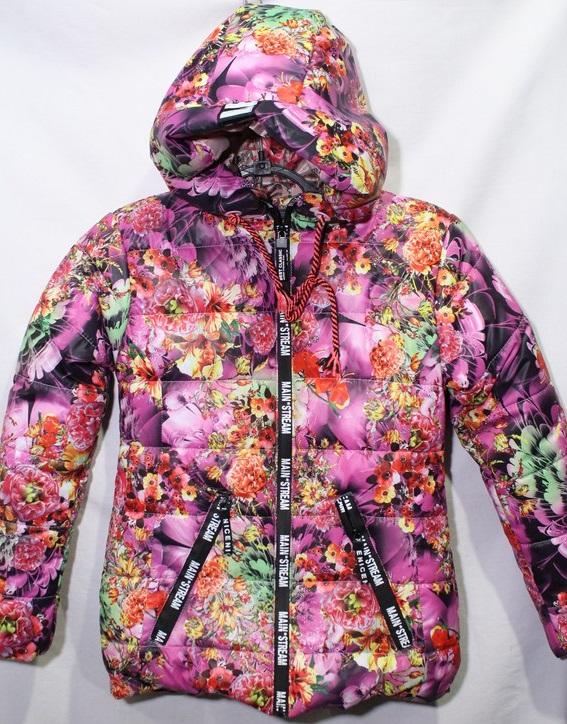Куртки детские Jiren оптом 90138274 7593-5