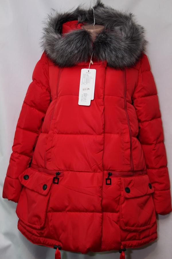 Куртки женские оптом 30091363 668-6
