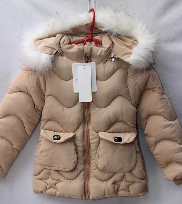 Куртки детские H.B. оптом 37521986 1708-153