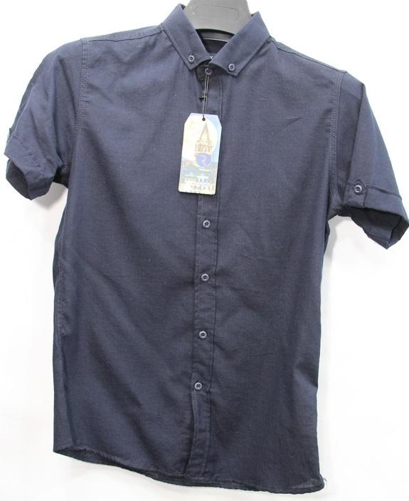 Рубашки мужские оптом 50943627 7-1-1