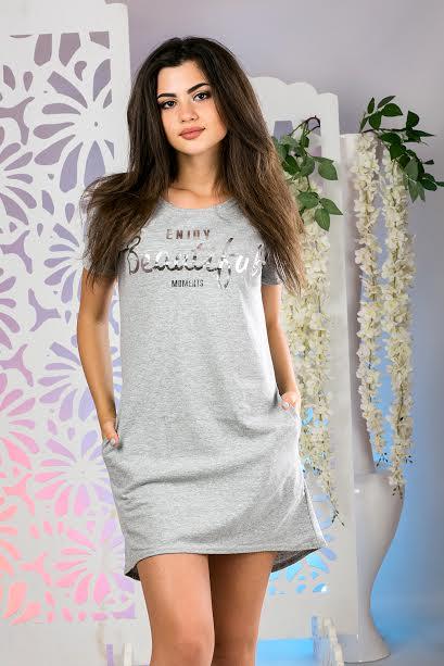 Сарафаны женские оптом 26065048 04-2