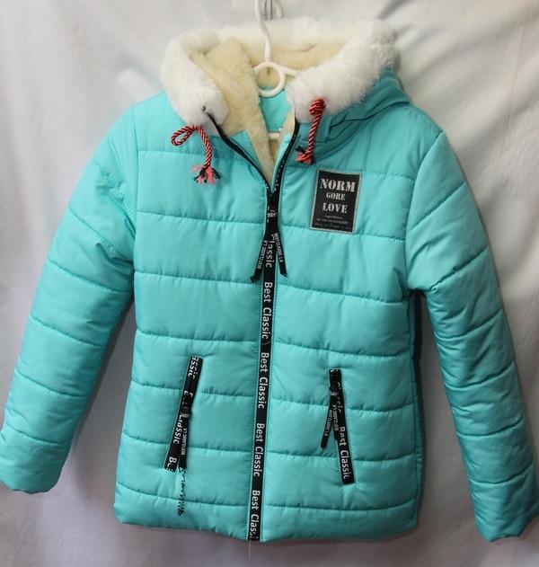 Куртки детские оптом 42501637 1081-4