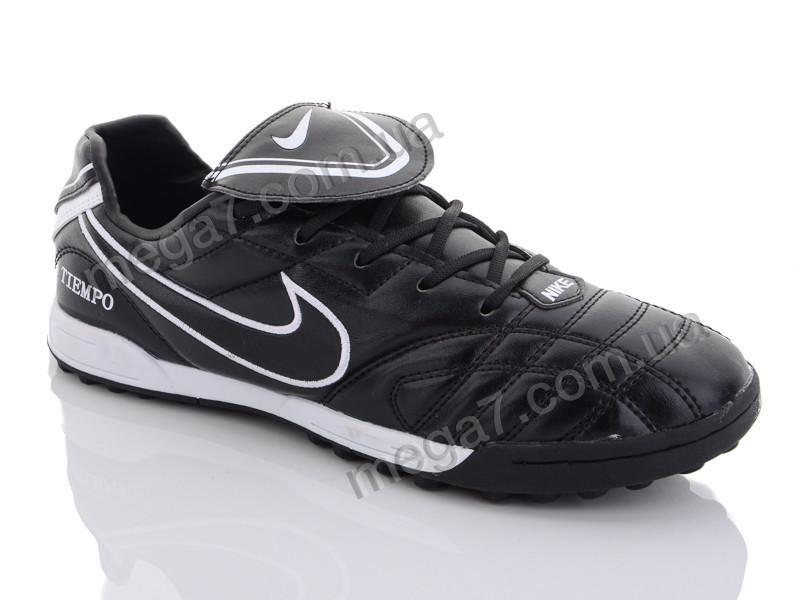 Футбольная обувь, Enigma оптом A888-5