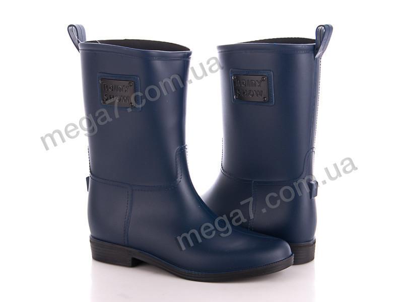 Сапоги, Class Shoes оптом Y2X608P синий