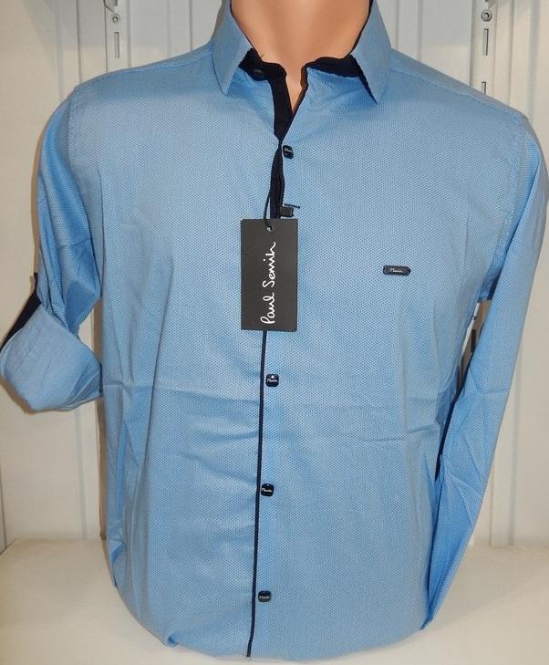 Рубашки мужские оптом 13081830 5208-15