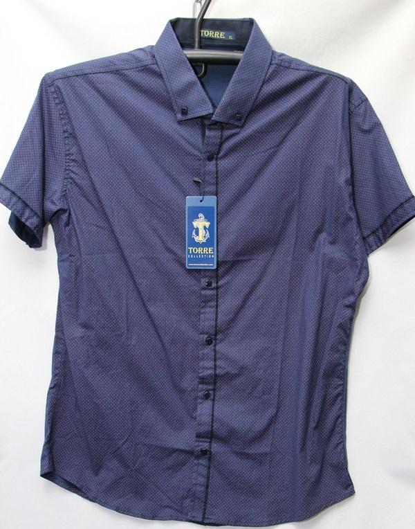 Рубашки мужские Турция оптом 2004523 3636-56