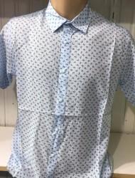 Рубашки мужские оптом 61297058 06-42