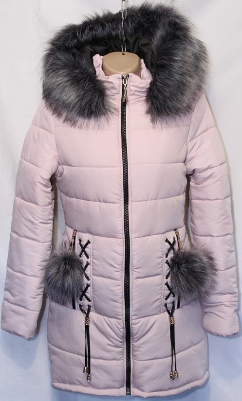 Куртки  V.I.R.T.  Украина женские  оптом 36891257 7530-101