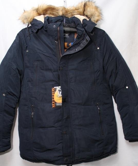 Куртки мужские зимние SLS оптом 28940617 1681-2-84