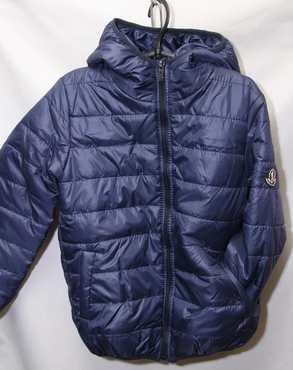 Куртки детские оптом 14091045 601-19